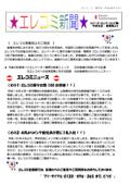 平成19年 3月発行