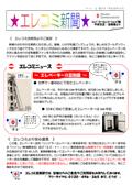 平成19年 4月発行