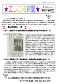 平成19年 5月発行