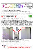 平成19年 7月発行