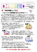 平成19年 8月発行