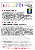 平成19年 9月発行