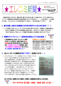 平成20年 6月発行