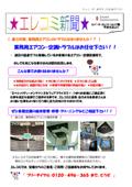 平成20年 7月発行
