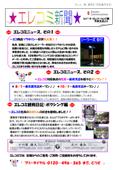 平成20年 9月発行
