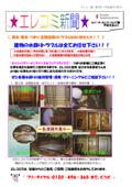 平成20年 10月発行