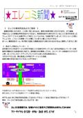 平成20年 11月発行