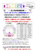 平成21年 3月発行