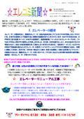 平成21年 5月発行