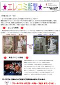 平成21年 7月発行