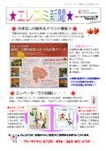 平成21年 9月発行