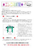 平成21年 10月発行
