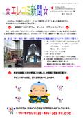 平成21年 12月発行