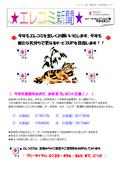 平成22年 1月発行