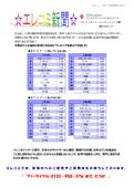 平成22年 2月発行