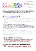 平成22年 6月発行