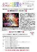 平成22年 9月発行