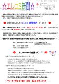 平成22年 10月発行
