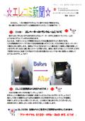 平成23年 2月発行