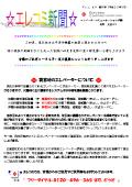 平成23年 3月発行