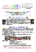 平成23年 5月発行