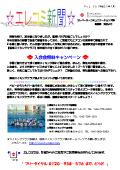 平成23年 7月発行