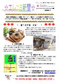 平成23年 9月発行