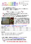 平成23年 10月発行