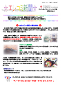 平成24年 4月発行