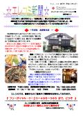 平成24年 5月発行