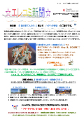平成25年1月発行
