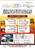 平成25年10月発行