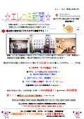平成26年6月発行