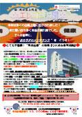 平成26年8月発行
