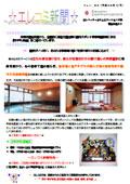 平成26年12月発行