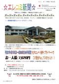 平成27年2月発行